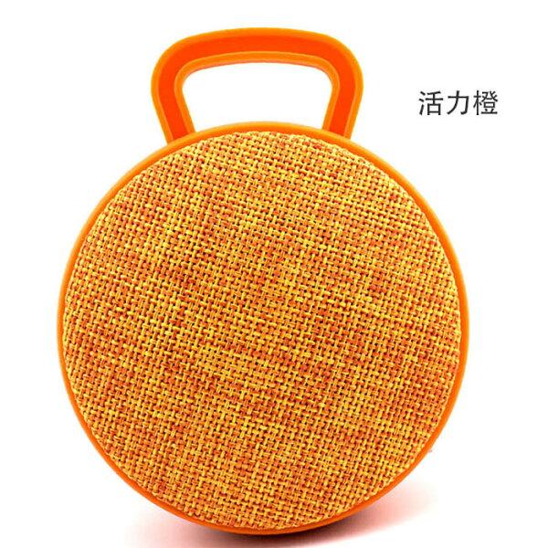 糖衣子輕鬆購【Q0015】便攜戶外運動布藝網面手機通用藍牙音響