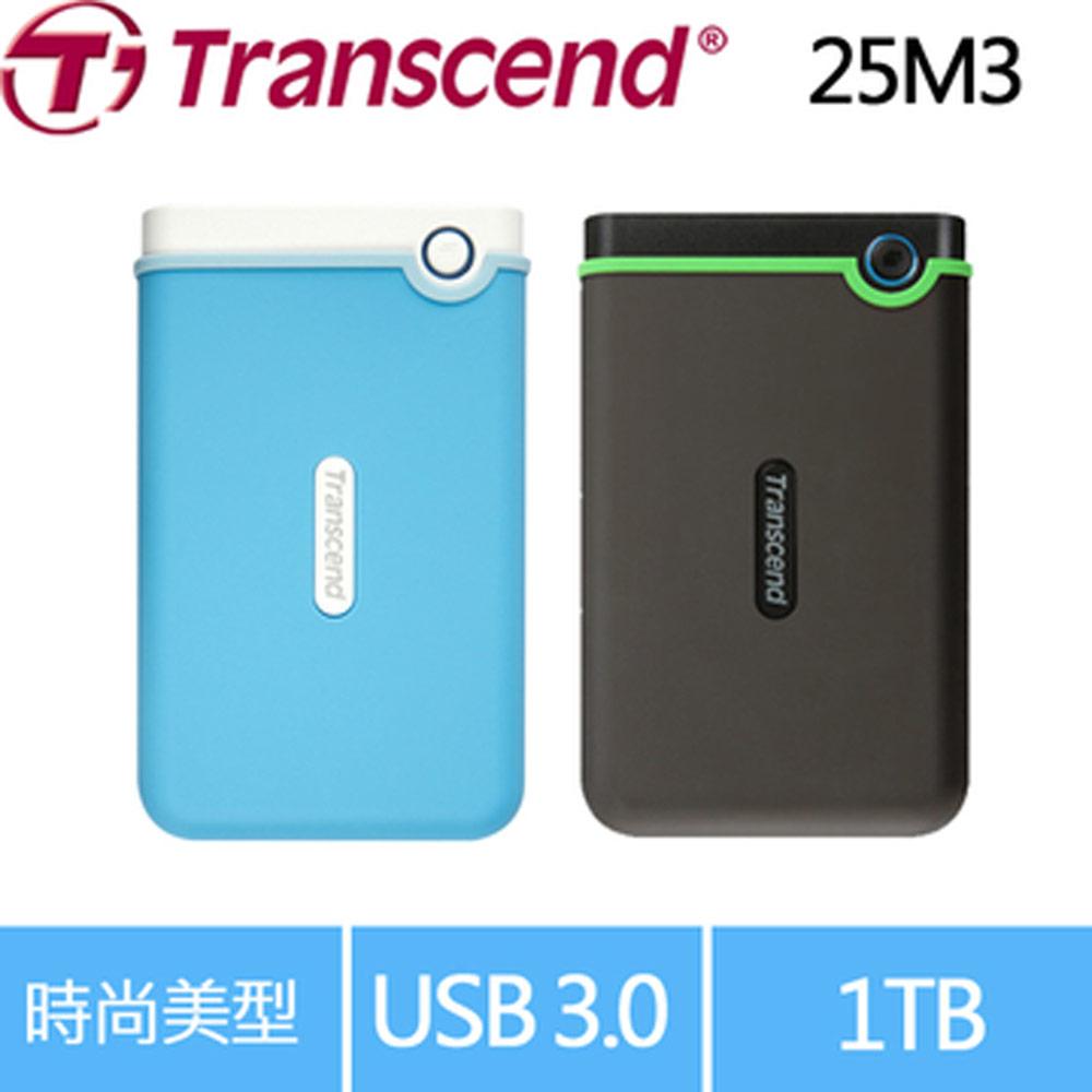 創見 Trancend StoreJet 25M3 1TB 2.5吋 懸吊抗震外接硬碟 【5/2 前點數最高 29倍】