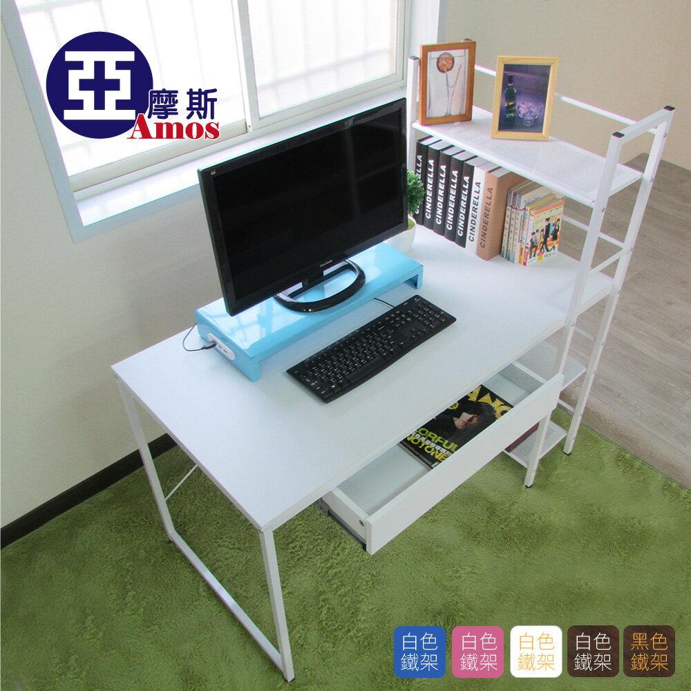 辦公桌 電腦桌 書桌【DCA017+DR】樂活雙向層架式多功能120*60大桌面附抽屜工作桌【5款可選】 Amos MIT 3
