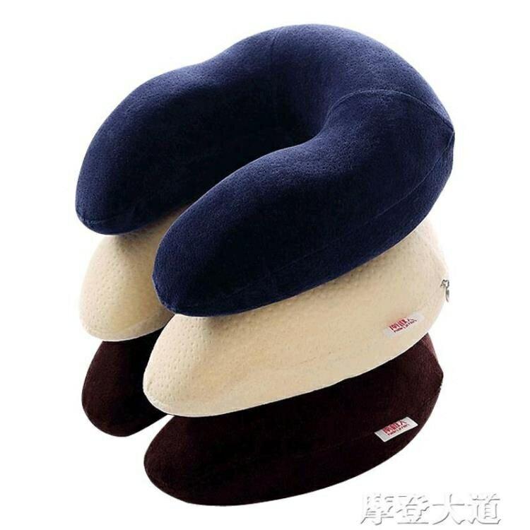 夯貨折扣! 南極人u型枕記憶棉枕頭護頸枕頸椎U形旅行飛機護脖子汽車午睡頸枕