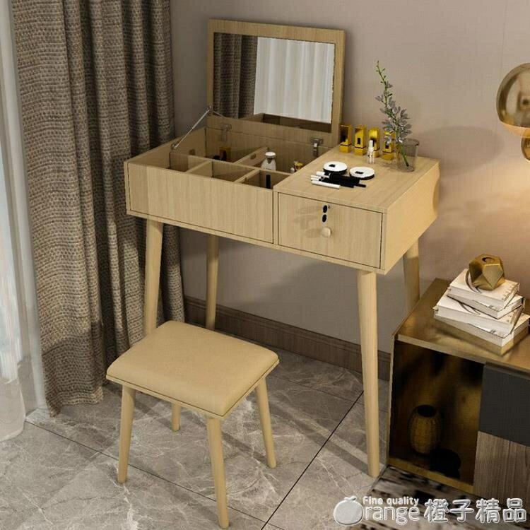 梳妝台臥室小戶型化妝桌收納櫃一體現代簡約化妝櫃網紅抖音化妝台SUPER SALE樂天雙12購物節
