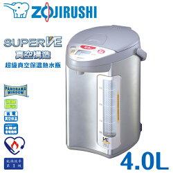 ZOJIRUSHI象印 4公升 SUPER VE超級真空保溫熱水瓶 CV-DYF40 日本原裝