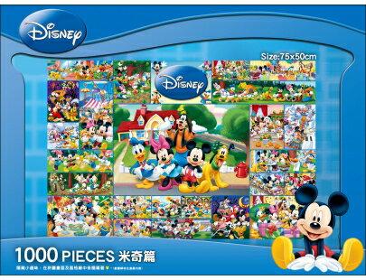 迪士尼 米奇拼圖 米奇篇 1000片拼圖 QFT01A 75cm x 50cm MIT製/一盒入{促580} Disney Mickey mouse 正版授權拼圖 米老鼠 米妮 唐老鴨