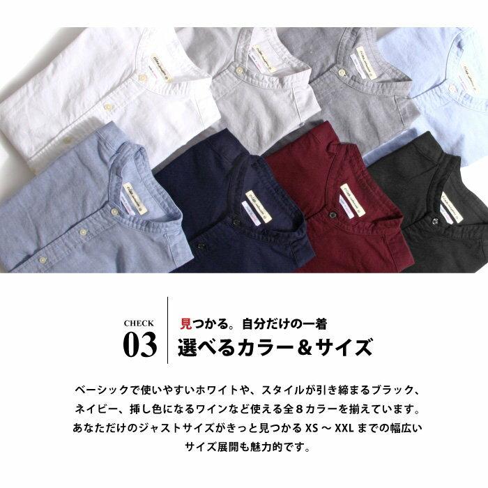 【現貨】 牛津襯衫 淺立領 日本製 ciao 日本男裝 超商取貨 zip-tw【55-811-aa】 6