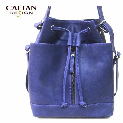 牛皮後背包-肩包-CALTAN -全真皮磁釦三用水桶包- 5338ht-blue
