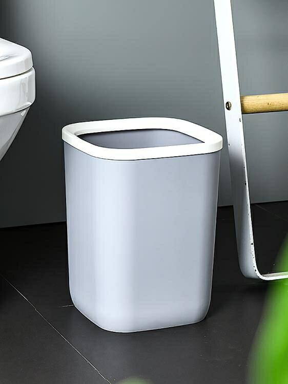 垃圾桶 北歐風簡約垃圾桶家用客廳衛生間廚房無蓋大號ins創意臥室辦公室【快速出貨八折下殺】