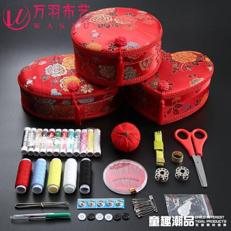 結婚針線盒陪嫁套裝婚禮出嫁新娘用大紅色針線包家用創意婚慶用品 童趣潮品交換禮物
