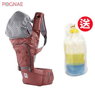 Pognae NO.5超輕量機能坐墊型背巾 (紐約紅)【德芳保健藥妝】送奶粉盒