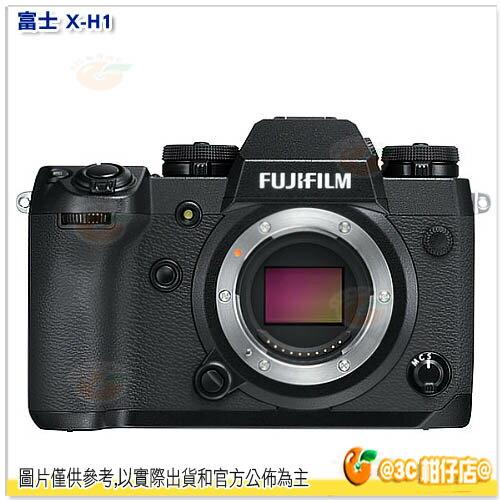 預購 含 VPB 電池手把+電池*2 富士 FUJIFILM X-H1 BODY 單機身 恆昶公司貨 XH1 五軸防震 4K
