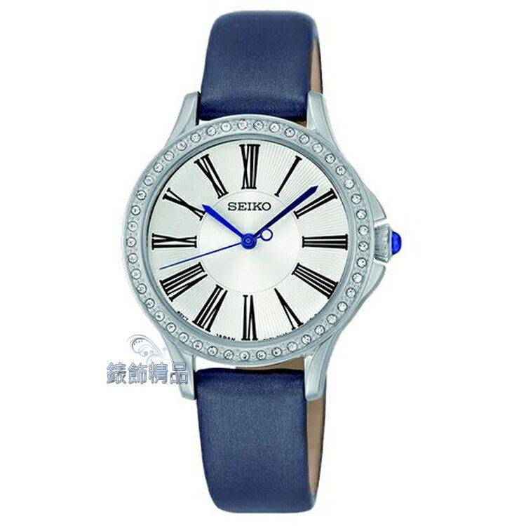 【錶飾精品】SEIKO錶 白面 施華洛世奇水鑽 深藍皮帶 SRZ441P2 全新原廠正品 生日情人禮品