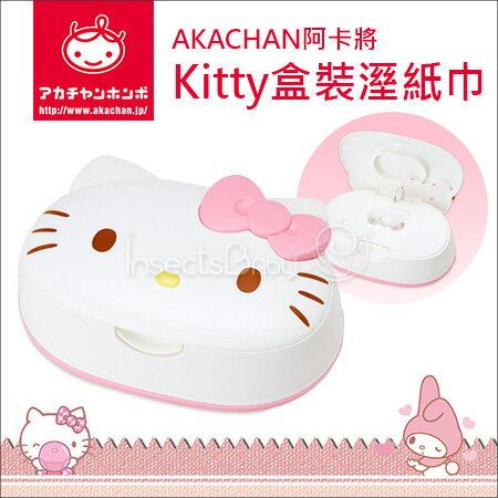 ?蟲寶寶?【AKACHAN日本阿卡將】Hello Kitty凱蒂盒裝濕紙巾/ 日本製 80張入 《現+預》