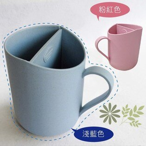 斜口杯-環保麥材質免抬頭輕鬆喝水還可泡茶飲[ZHCN1809]