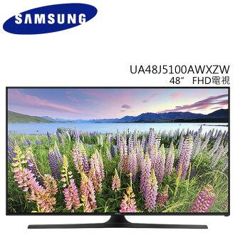 展示出清 ★ 48吋電視 ★ SAMSUNG 三星 UA48J5100AWXZW 公司貨 0利率 免運