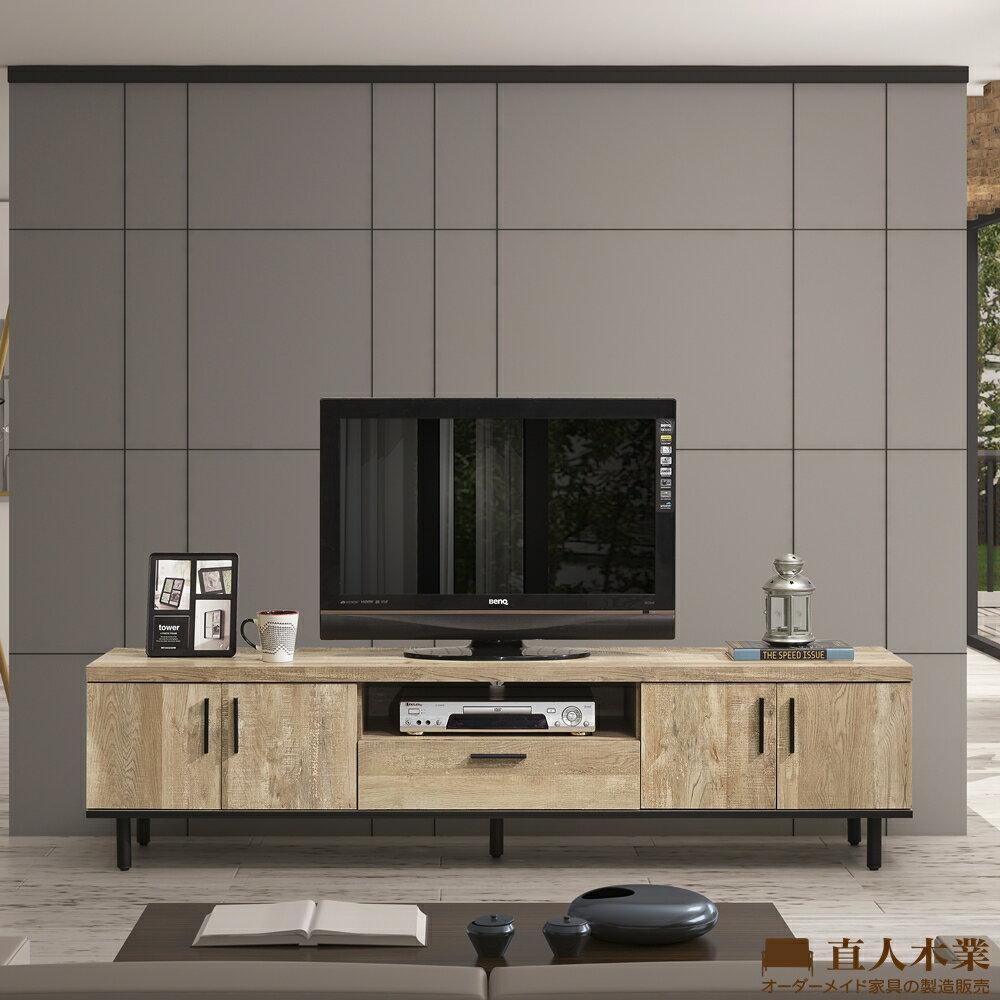 【日本直人木業】EASY復古木180公分電視櫃