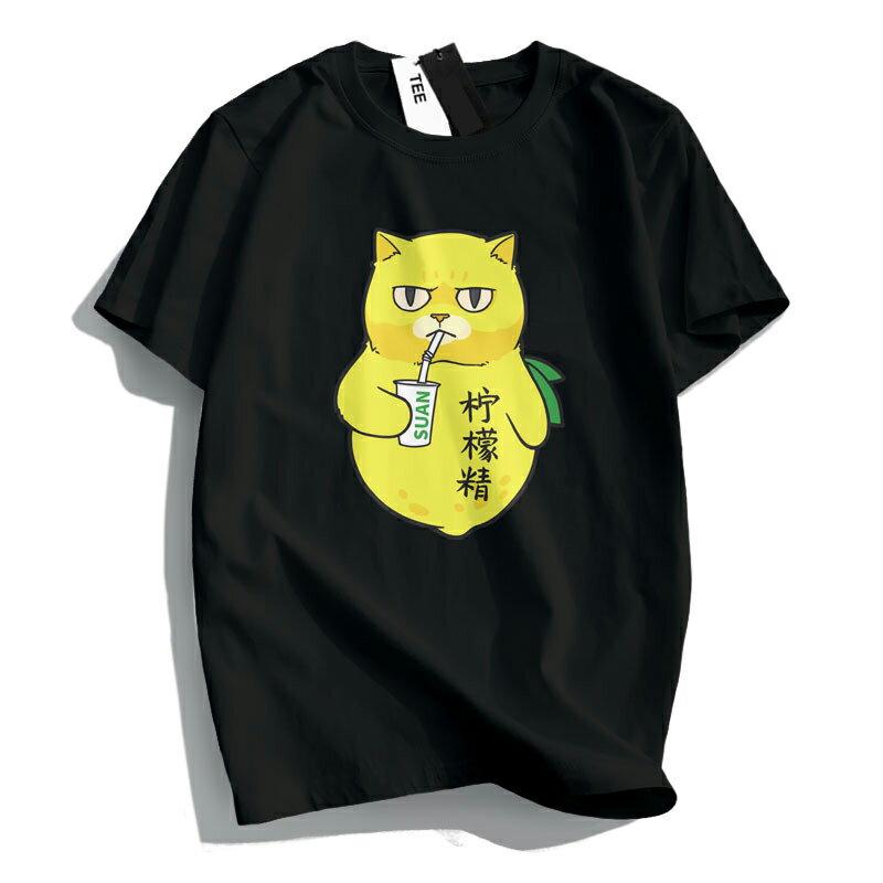 KUSO 搞笑 情侶裝 純棉短T MIT台灣製【YC686-11】萌寵 檸檬精 酸酸貓  動物萌寵 快速出貨 9