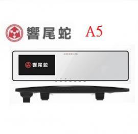 【陽光隔熱汽車百貨】 響尾蛇 A5 - 4.3 吋行車紀錄器