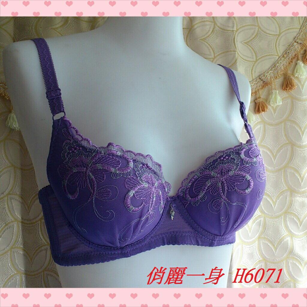蕾絲均勻襯墊調整型內衣3段3排扣集中75/80/85/90(BCD罩單內衣)俏麗一身H6071