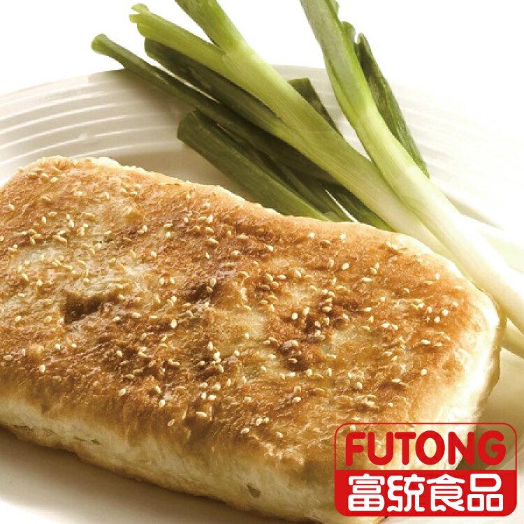【富統食品】金品孫班長蔥燒大餅110g - 限時優惠好康折扣