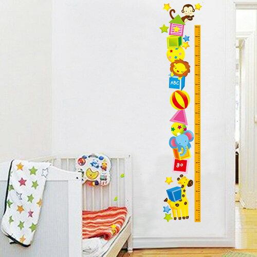 DIY無痕壁貼  樂園兒童房 身高貼 牆貼 創意壁貼【YV6381】快樂生活網