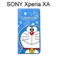 小叮噹週邊商品推薦哆啦A夢皮套 [大臉] SONY Xperia XA F3115 (5吋) 小叮噹【台灣正版授權】