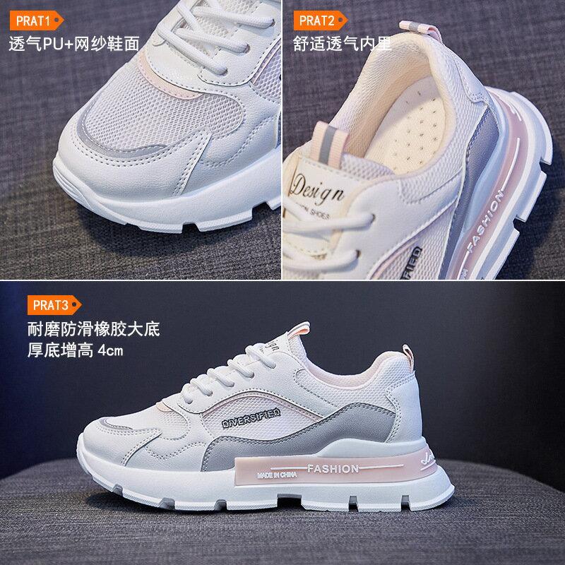 2021夏季新款韓版透氣老爹鞋女ins潮學生運動鞋女增高鞋子NK108-2
