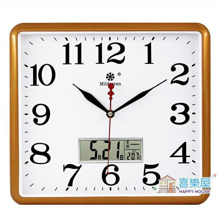 掛鐘 方形電子掛鐘客廳靜音鐘表家用個性創意時尚藝術萬年日歷石英鐘大