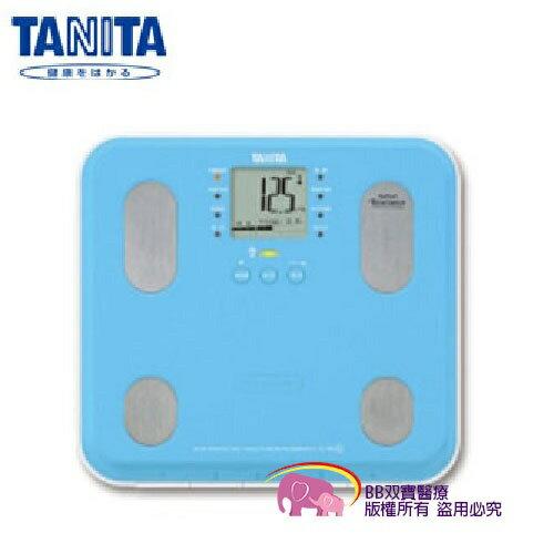 【贈好禮】塔尼達 體組成計 TANITA體脂計 (水藍色)BC-565