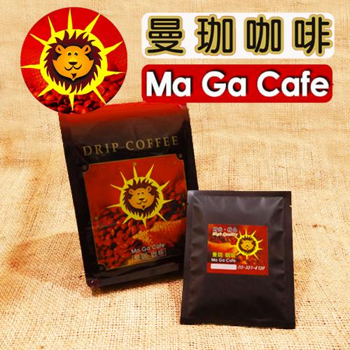 曼珈咖啡:【曼珈咖啡】義大利之星現做耳掛濾掛咖啡(不酸不澀、香醇甘甜)
