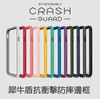 Apple 蘋果商品推薦犀牛盾 APPLE iPhone 6 PLUS (5.5吋) 耐衝擊 防摔 耐摔 邊框 保護框 Bumper