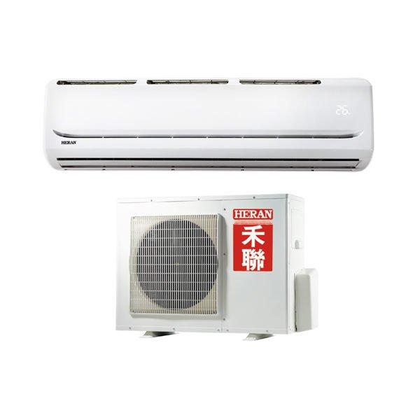 金禾家電生活美學館:HERAN禾聯*約20坪*HI-100F9HO-1005CSPF定頻分離式一對一冷氣