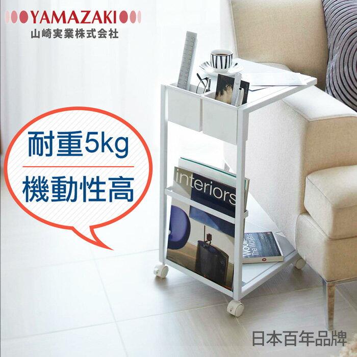 日本【YAMAZAKI】tower雜誌小物萬用邊桌附輪-白/黑★居家收納/置物架/小物收納