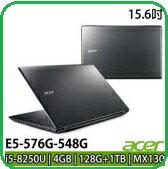 ACER E5-576G-548G 8代混碟獨顯潮型效能筆電 灰色 15.6FHD/ i5-8250U/4G/1TB+128GB SSD/MX130-2G/DVDWriter/W10HML64