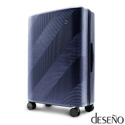 【加賀皮件】Deseno 斜紋酒桶 多色 PC 輕量 霧面 拉鍊 商務 旅行箱 28吋 行李箱 2114