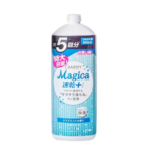 【買2送1下單區】清潔 / 洗碗精 / 日本獅王Lion Magica洗碗精補充瓶-大 (下單後備註2入款式,可混搭,贈品隨機出貨) 2
