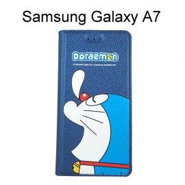 哆啦A夢皮套 [瞌睡] Samsung A700Y Galaxy A7 小叮噹【台灣正版授權】