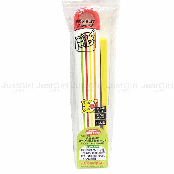 巧虎 筷子 抽取式 環保筷 收納組 環保餐具 餐具 正版日本製造進口 * JustGirl *
