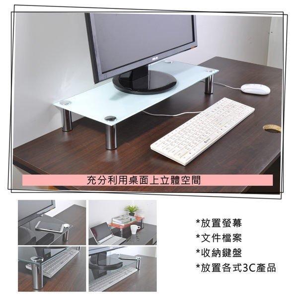 防爆強化玻璃螢幕架 桌上架 置物架 【馥葉-百】型號TS624G-1
