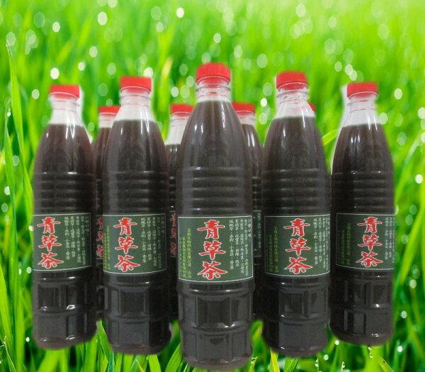 16味青草茶(每瓶600cc)