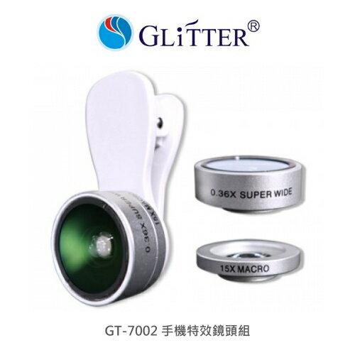 GLiTTER手機特效鏡頭組0.36X超廣角手機鏡頭微距鏡頭自拍神器自拍鏡頭鏡頭夾