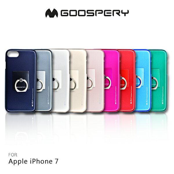 強尼拍賣~GOOSPERYAppleiPhone7I-JELLY+RING指環磨砂背套便利高質感多色