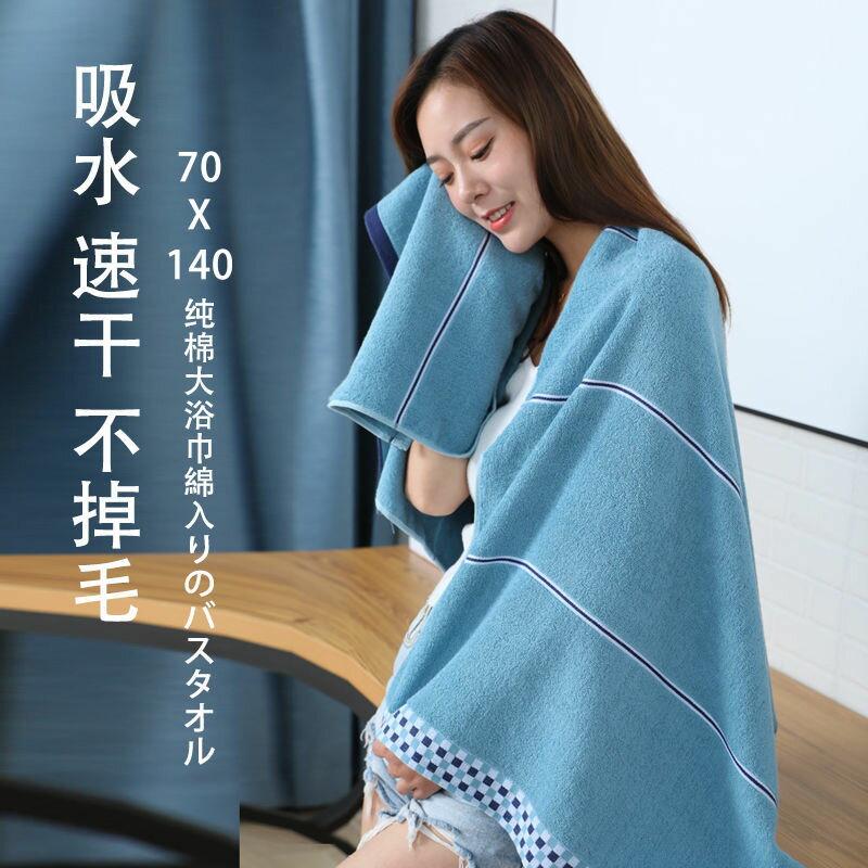 浴巾純棉成人男女吸水速干不掉毛加厚大號嬰兒沐浴全棉家用裹巾