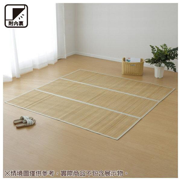 竹製地墊 STITCH Q 19 180×180 NITORI宜得利家居 0