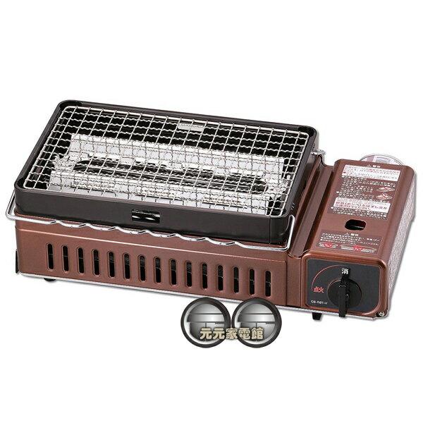 商檢認証中文說明書~IWATANI 岩谷 烤爐大將 瓦斯型烤肉爐 CB-ABR-1~另有售CB-AH-41