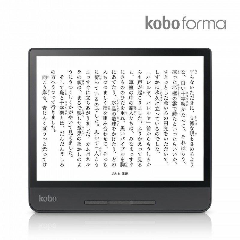 日本Kobo Forma 32GB 電子書籍閱讀器  /  N782-SJ-BK-S-EP-日本必買 日本樂天代購(34344*1.5) 1