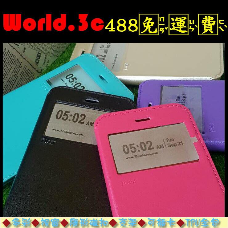 紅米 Note 4 手機皮套 開視窗皮套 隱藏 隱磁扣 手機套 側掀式翻頁皮套