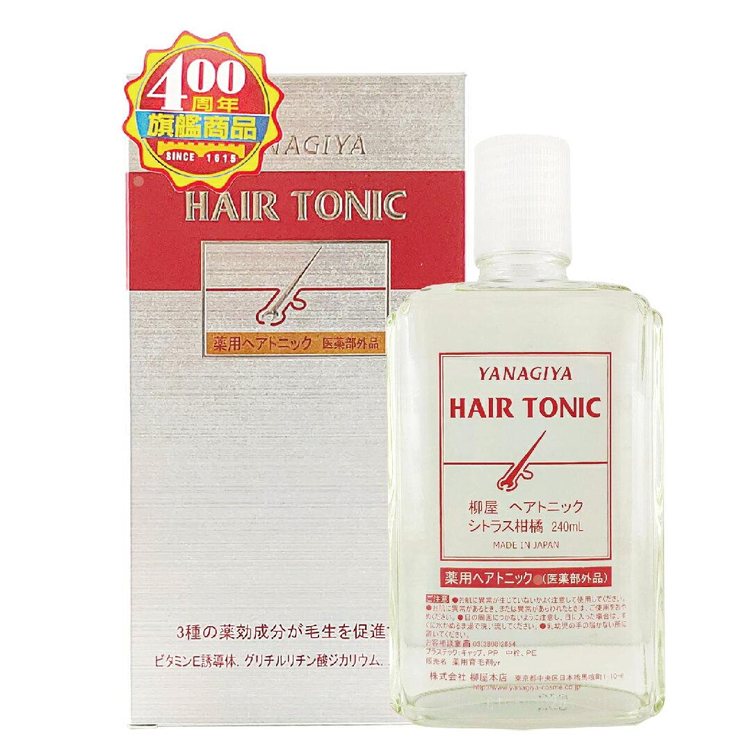 柳屋 雅娜蒂HAIR TONIC 髮根營養液  /  髮根精華液 /  髮根精華液(增強版)  /  強髮液 240ml 6