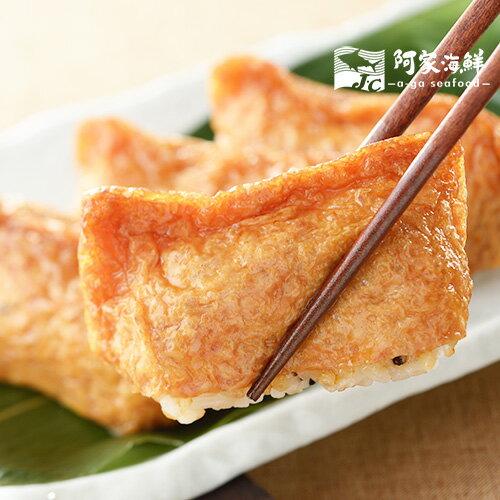 日式四角豆皮/壽司皮(60片) 750g±10%/包