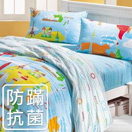 床包組 防蹣抗菌~雙人~100%精梳棉床包組  環遊世界  美國棉 品牌~ 鴻宇  製~1