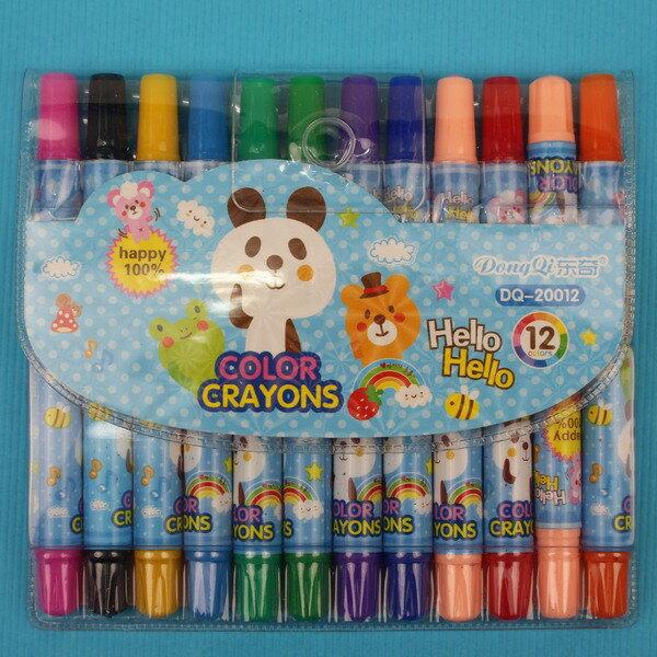 12色旋轉蠟筆樂奇DQ-20012(短型彩桿.袋入)一箱12小盒入{促69}~萬