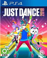 PS4 舞力全開2018 (含3個月會籍)(攝影機或APP必須) -中文版- Just Dance 2018-2097 電玩玩具公仔舖-3C特惠商品